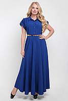 Элегантное длинное платье Алена цвета деним