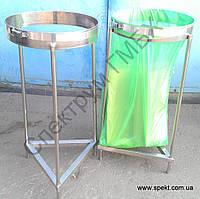 Держатель мусорных пакетов, стойка-держатель мусорных пакетов