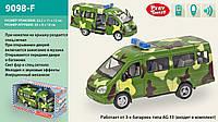 Автобус PLAY SMART 9098-F военный инерц.муз.свет.откр.дв.кор.23*12*11 ш.к./24/