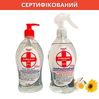 Антисептик гель и спрей Domik Expert, 1л (500мл + 500мл)