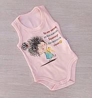 Бодик детский для девочки с рисунком62-86, цвет уточняйте при заказе