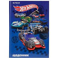 """Щоденник шкіл.""""Kite"""" тв.обкл. Hot Wheels HW19-262-2, фото 1"""