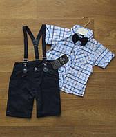 Летний костюм для мальчика турецкий,интернет магазин,детская одежда Турция,детский турецкий трикотаж,коттон