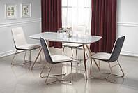 Стол BARCANO серый мрамор 160x90 (Halmar)