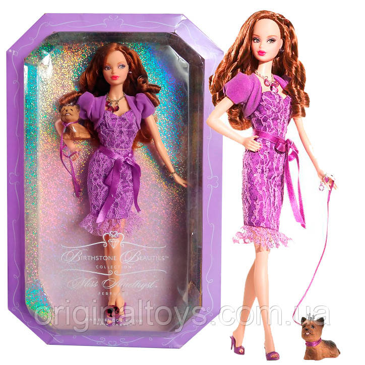Коллекционная кукла Барби Мисс Аметист Февраль Barbie Miss Amethys Birthstone Beauties Pink Label 2007 Mattel