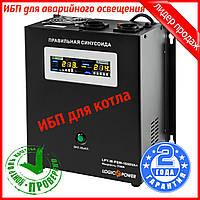 ИБП с правильной синусоидой LogicPower LPY-W-PSW-1000VA 700W 10A 20A 12V для котлов и аварийного освещения