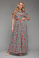 Платье длинное Алена Розы