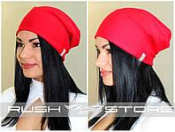 Демисезонная женская шапка, трикотаж