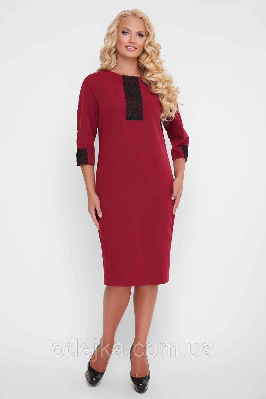 Сукня жіноча з кружевом Аманда бордо