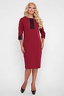 Платье женское с кружевом Аманда бордо