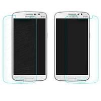 Защитное стекло для  смартфона     Samsung Galaxy Grand 2 Duos   G7102 9H