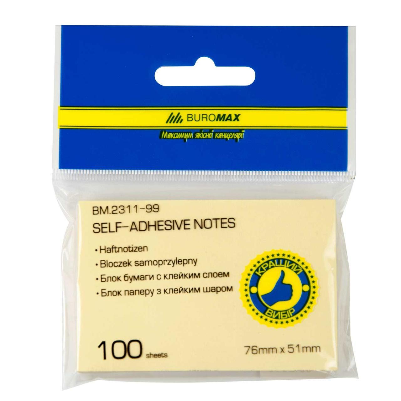 Блок для нотаток 51*76мм, 100арк., асорті 12шт в упак. /12/144/