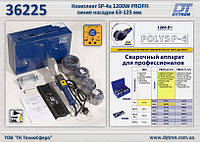 Сварочный комплект SP-4a 1200W PROFI с/н Ø63-125мм., Dytron 36225