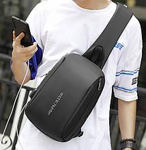 Однолямочный рюкзак Arctic Hunter XB00081 мужской городской черный 6л