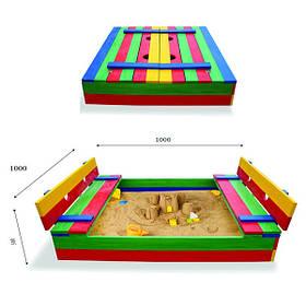 Детская песочница 100х100см SportBaby цветная / Детские песочницы