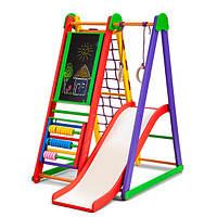 Детская спортивная деревянная игровая площадка. Детский спортивный уголок «Kind-Start -2»