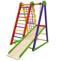 Детская спортивная деревянная игровая площадка. Детский спортивный уголок «Kind-Start-3»