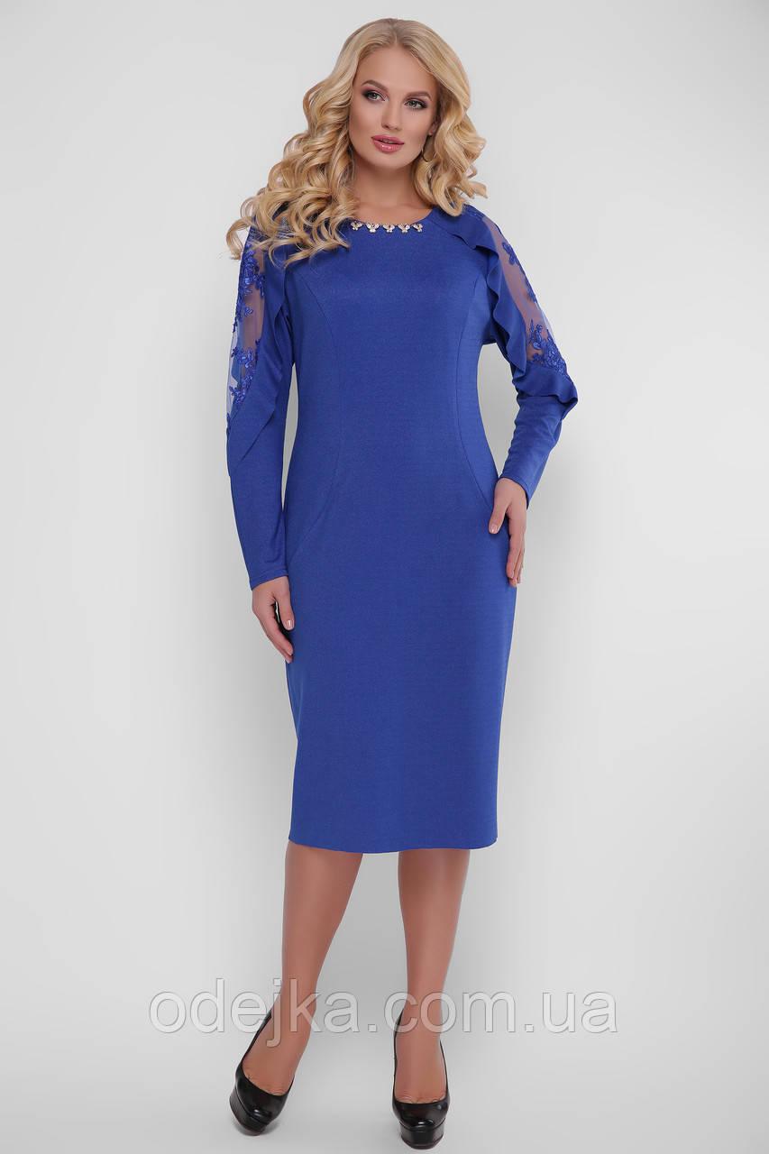Нарядное платье Рамина электрик