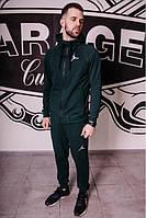 Спортивный костюм мужской весенний зеленый в стиле Nike Jordan. Кофта + штаны. Спортивний костюм чоловічий