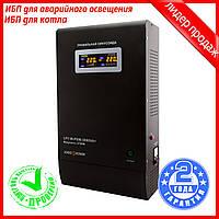 ИБП с правильной синусоидой LogicPower LPY W PSW 3000VA 2100W 10A 15A 48V для котлов и аварийного освещения