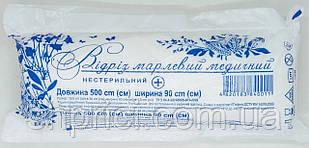 Отрез марлевый 5м х 90 см/ Гемопласт-Полесье