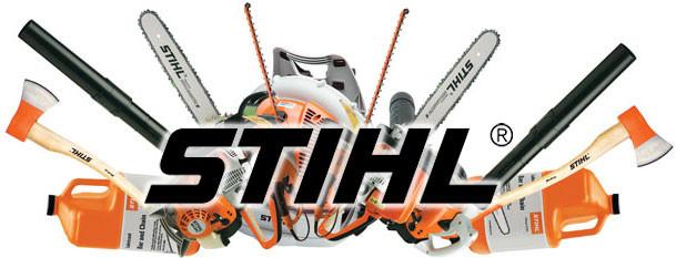 Осенняя акция от компании Stihl