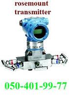 Rosemount pressure transmitter. Преобразователь давления  rosemount 3051.