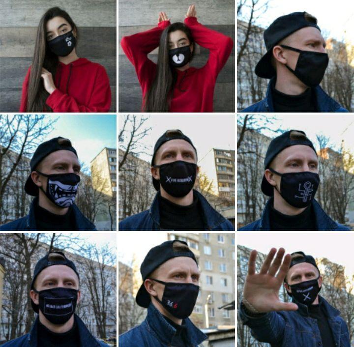 Маска для лица. Для защиты от пыли и других раздражителей. Карантин. Многоразовая. Принтом