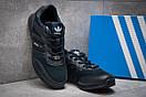 Кроссовки мужские 13062, Adidas Originals, темно-синие, [ 45 ] р. 45-28,9см., фото 3