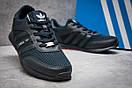 Кроссовки мужские 13062, Adidas Originals, темно-синие, [ 45 ] р. 45-28,9см., фото 5