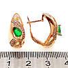 Серьги Xuping из медицинского золота, зеленые и белые фианиты, позолота 18К, 23674       (1), фото 2