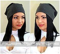 Демисезонная женская шапка, фото 1