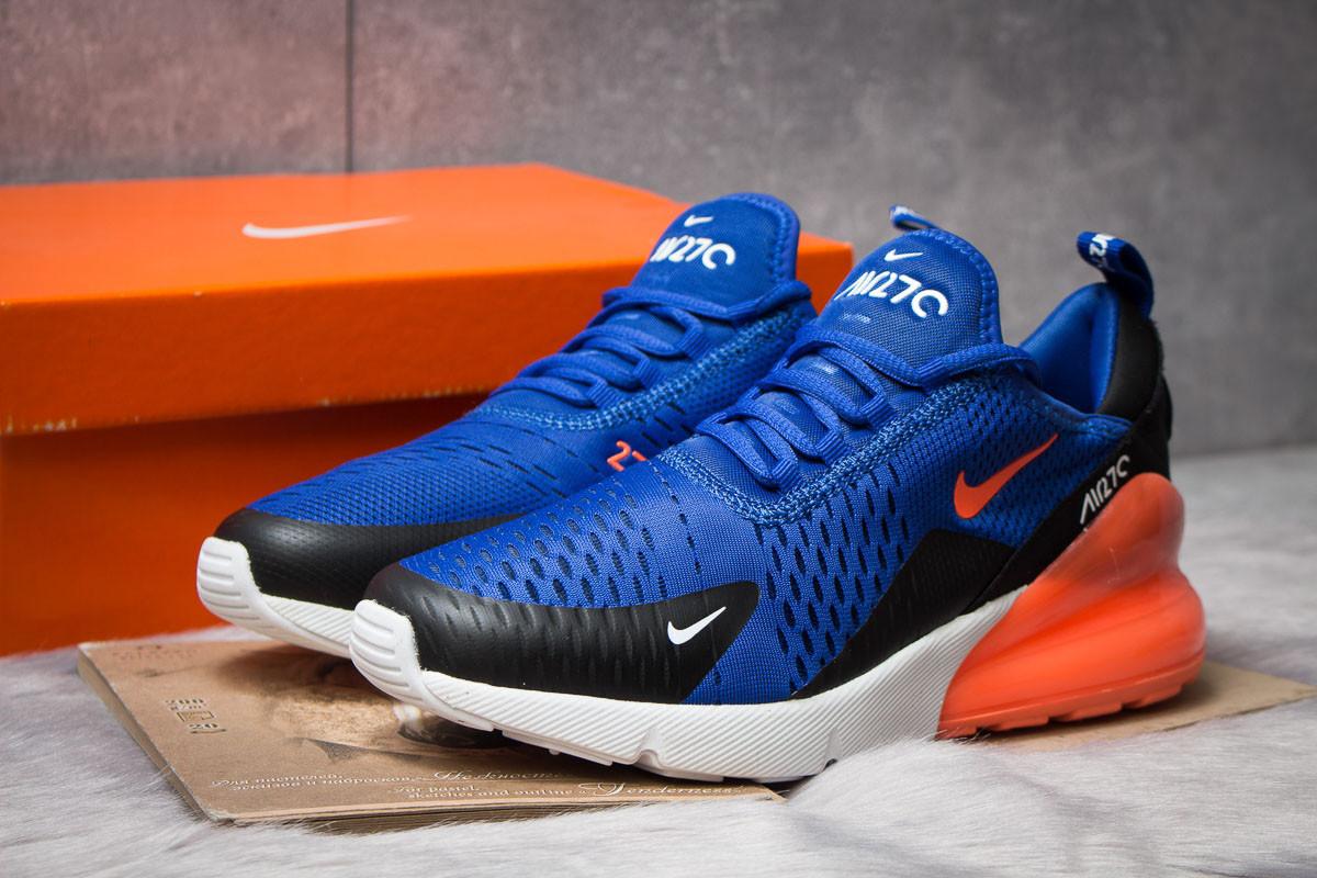 Кроссовки мужские 14833, Nike Air 270, синие, [ 43 44 45 ] р. 43-27,7см.
