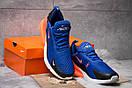 Кроссовки мужские 14833, Nike Air 270, синие, [ 43 44 45 ] р. 43-27,7см., фото 2