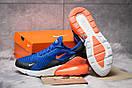 Кроссовки мужские 14833, Nike Air 270, синие, [ 43 44 45 ] р. 43-27,7см., фото 3