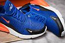 Кроссовки мужские 14833, Nike Air 270, синие, [ 43 44 45 ] р. 43-27,7см., фото 5