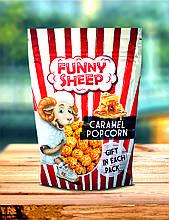 Попкорн у карамелі Funny Sheep 100г. Купити солодкий попкорн 100гр