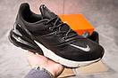 Кроссовки мужские 15161, Nike Air 270, черные, [ 41 44 46 ] р. 41-26,0см., фото 2