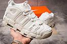 Кроссовки мужские 15213, Nike Air Uptempo, белые, < 41 44 > р. 41-26,5см., фото 2
