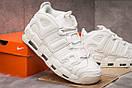Кроссовки мужские 15213, Nike Air Uptempo, белые, < 41 44 > р. 41-26,5см., фото 5