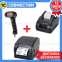 ✅ Акционный набор: Принтер чеков XP-58II + Проводной сканер Jp-A1 + Принтер этикеток Xprinter XP-360b
