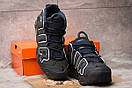 Кроссовки мужские 15215, Nike Air Uptempo, темно-синие, [ 42 44 ] р. 42-27,3см., фото 3