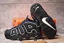 Кроссовки мужские 15215, Nike Air Uptempo, темно-синие, [ 42 44 ] р. 42-27,3см., фото 4