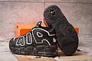 Кроссовки женские 15242, Nike Air Uptempo, черные, [ 41 ] р. 41-26,4см., фото 4