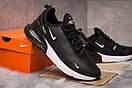 Кроссовки мужские 15302, Nike Air 270, черные, < 44 > р. 44-28,0см., фото 5