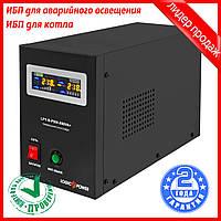 ИБП с правильной синусоидой LogicPower LPY B PSW 800VA 560W 5A 15A 12V для котлов и аварийного освещения