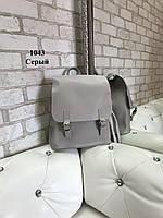 Женский рюкзак Турция эко кожа Серый