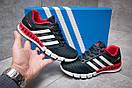 Кроссовки женские 13094, Adidas Climacool, темно-синие, [ 36 37 38 ] р. 36-22,2см., фото 2