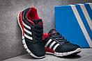 Кроссовки женские 13094, Adidas Climacool, темно-синие, [ 36 37 38 ] р. 36-22,2см., фото 3