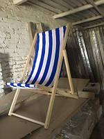 Шезлонг пляжный, для дачи из натурального дерева. Компактный.